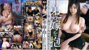 Fucking My Little Brother's Wife Japanese uncensored